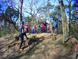 mountainbike clinic heuvel